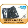 【60cm碳化輪針套組】整套11組 編織工具 毛線編織 勾針 鉤針 棒針 竹鉤針 輪針