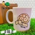《原創萌星》萌星步調-主角初登場-菠蘿油(蘇卡達象龜)可客製化加文字