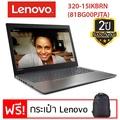 Notebook Lenovo Ideapad 320-15IKBRN (81BG00PJTA)