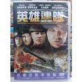 影音專賣店-C02-019-正版DVD*電影【英雄連隊】-湯姆賽斯摩*尼爾麥多諾
