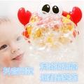 🔥🔥特價現貨 抖音同款 螃蟹泡泡機 沐浴泡泡製造機 沐浴洗澡戲水機 洗澡泡泡玩具 兒童洗澡玩具 音樂泡泡機