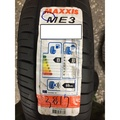 MAXXIS 瑪吉斯 ME-3 185/65-15 MS800 SAVER+ NE03 R1 T001