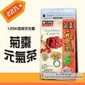 【125K百茶文化園】菊棗元氣茶22包/袋