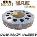 MDOBI摩多比 貓丸家 瓦楞紙 貓咪玩具盒(圓型貓咪戳戳樂)