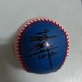 林泓育親筆簽名球lamigo絕版紀念球非王柏融