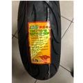 DURO華豐輪胎 火焰熱熔胎 DM1162 130-70-12 130/70/12 62P輪胎
