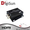 DigiSun AD332 AHD/TVI轉HDMI+AHD/TVI Loop訊號轉換器