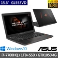 ASUS 華碩 15.6吋 電競筆電 i7-7700HQ/8G/1T+128G/GTX1050-4G (GL553VD)