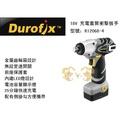 附發票// Durofix 車王德克斯 RI2068-4 18V鋰電 四分充電套筒衝擊扳手