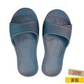 HOLA EVA柔軟兒童室內拖鞋蒼藍 20號