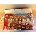 現貨 Lego 80102 亞洲限定 舞龍