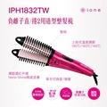 TESCOM IPH1832TW 負離子直/捲2用造型整髮梳  IPH1732