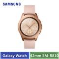 [夜殺] Samsung Galaxy Watch 42mm SM-R810 玫瑰金