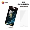 artmo 玻璃保護貼 小米 紅米Note 4X