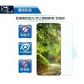 【D&A】HTC Desire 828 / 5.5吋日本原膜AG螢幕保護貼(霧面防眩)