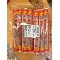【日本一榮魷魚條-50入盒裝】日本進口一榮出品魷魚條 50條入大份量大滿足