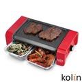 歌林Kolin-雙層燒烤器KHL-MNR313