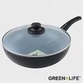 GREEN+LIFE 28cm深炒鍋(附蓋)