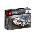 【動仔】 4月新品樂高LEGO賽車系列75887保時捷919拼裝積木玩具