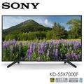SONY KD-55X7000F ღ 55型 4K HDR 極致真影像處理器 高畫質數位液晶電視 免運費 公司貨