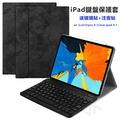 送玻璃貼+內膽包 iPad鍵盤保護殼 iPad2017/2018/Air1/Air2/Pro9.7保護殼 無線藍牙保護殼 牛仔布紋SK-9708