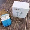 ♛新款i9s 藍牙耳機無線i7tws耳機立聲體聲迷你i9藍牙耳機♛