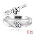 IDes design 永恆系列鑽石對戒-預購
