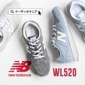 在全盤身穿作為運動鞋22cm 25cm/優質的猪皮反毛皮革的低切鞋。 女子的鞋鞋跑步鞋低切鞋petanko大的尺寸素色簡單容易走路的NB◆New Balance(紐巴倫)WL520 e-zakkamania stores
