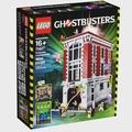 75827 LEGO 抓鬼剋星總部