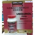 好市多代購 #662630 Kirkland Signature 還原型輔酵素 Q10