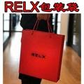 現貨商場 RELX NRX PHIX 現貨素面 各牌 主機皮脖掛繩 皮套