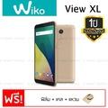 "Wiko View XL/ 5.99""/Ram3-32GB/16MP/3000mAh/รับประกันศูนย์ 1ปี"