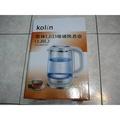 Kolin 歌林LED玻璃快煮壺(KPK-MNR1851)