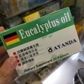 艾登安和藥局【AYANDA】德國進口 樂氣寧 天然尤加利油膠囊