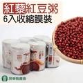 【屏東縣農會】紅藜紅豆粥-收縮膜裝-6瓶組(4裝一組)
