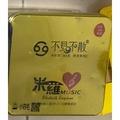 台灣小調   防水藍芽喇叭
