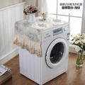 Chenille Lace Washing Machine Cover Fabric Sun-resistant Cover Haier Panasonic Littleswan Midea LG Dust Cover Multi-Purpose