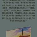 Toyota交車禮 JVC T65 4k電視