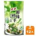康寶 鮮味炒手 奶素(袋) 500g (12入)/箱