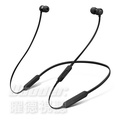 BeatsX 黑色 藍牙無線降噪耳機 8H線控通話