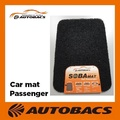 Autobacs Quality Soba Mat for Front Passenger seat