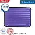 【Datashell】11吋硬殼筆電保護包(紫色)