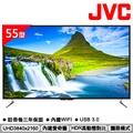 JVC 55吋4K HDR連網LED液晶顯示器55V