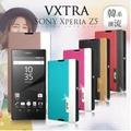 VXTRA Sony Xperia Z5 5.2吋 韓系潮流 磁力側翻皮套