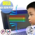 【Ezstick】DELL G3-3579 P75F 防藍光螢幕貼(可選鏡面或霧面)