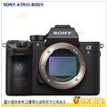 限量滿10000折1212 送清潔組+保護貼 Sony A7R III 台灣索尼公司貨 A7R3 A7RIII 五軸防手震 4K HDR 錄影