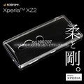 爆款 日本RASTA BANANA 索尼XZ2手機保護殼 SONY XZ2護套 護盾 軟邊硬底 雙材質
