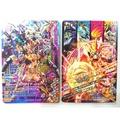 【翠蔭寮】假面騎士大亂鬥 G6彈集星卡 PG-128 CP 台版 全新未刷 超無敵 Hyper Muteki