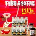 1111超殺優惠『任選林阿媽雙醬拌麵6袋+紅燒醬1罐+川麻醬1罐』免運優惠價1111元