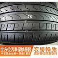 【宏翼輪胎】中古胎 落地胎 二手輪胎:B340.235 55 17 倍耐力 新P7 8成 4條 含工6000元